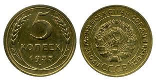 Куплю монети ссср в україні где продать золотые монеты в москве